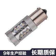 Высокая Мощность светодиодный поворотник угловой светильник