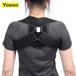 Регулируемый верхний поддерживающий Корректор осанки для спины и плеч для взрослых детей корсет для позвоночника ортопедический пояс для ...
