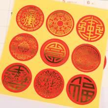 90 pces bonito ano novo chinês estilo