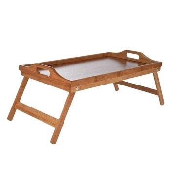 Натуральный Бамбуковый поднос для сервировки завтрака с ручкой, сервировка завтрака в кровати или использование в качестве ТВ-стола складная кровать стол для ноутбука