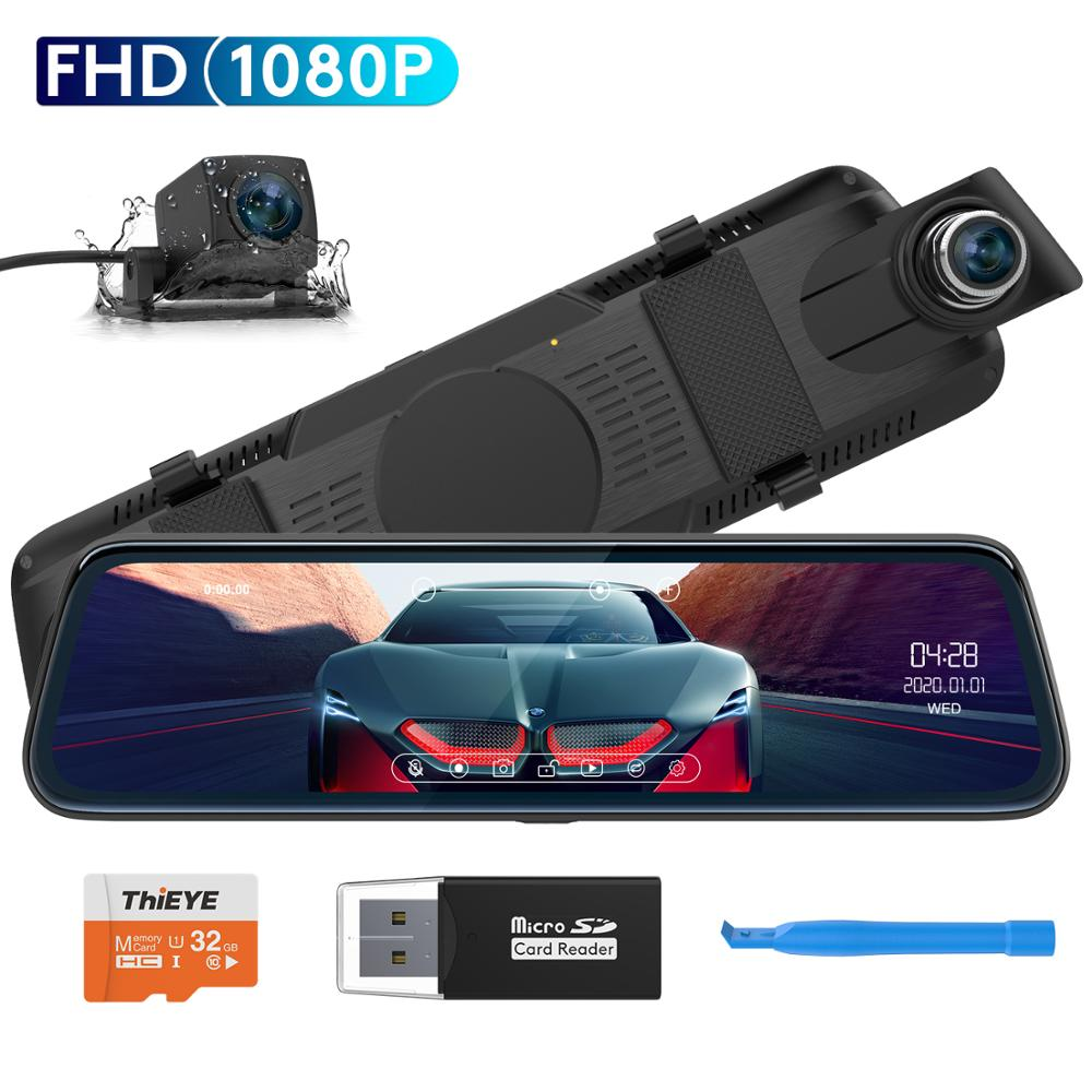 ThiEYE 10 inch CarView 2 <font><b>Car</b></font> <font><b>DVR</b></font> <font><b>Camera</b></font> <font><b>Full</b></font> <font><b>HD</b></font> <font><b>1080P</b></font> Mirror Rearview Video Recorder with 720P Dual Lens Registratory Camcorder image