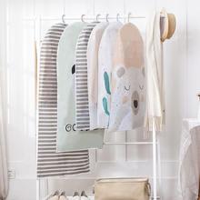 Утолщенный пылезащитный чехол для гардероба подвесные сумки