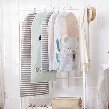 Thickened Wardrobe Dust Cover Coat Suit Clothing Hanging Clothes Bags Storage Organizer Dustproof Protector Garment Cover Bags 3pcs clothes dust cover dustproof garment cloth storage waterproof suit coat protector storage bag hanging organizer wardrobe