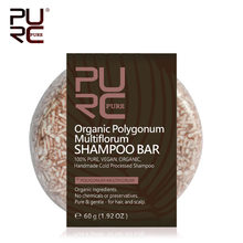 PURC Organic Polygonum Multiflorum szampon Bar 100% czyste ręcznie robione na zimno przetworzony szampon do włosów mydło żadnych chemikaliów do Nitesh 5%