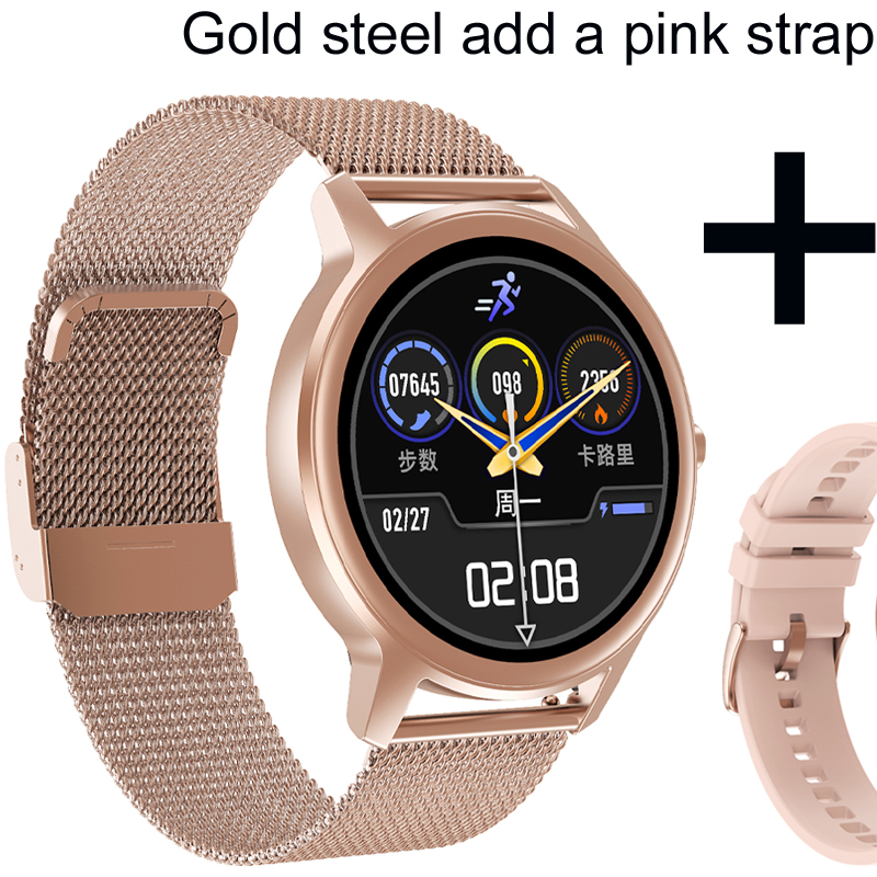 Gd steel add pink