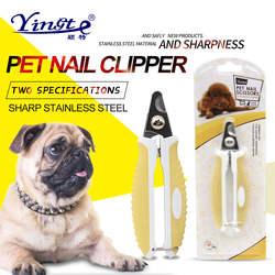 Профессиональная машинка для стрижки ногтей, кошек, собак, ножницы для стрижки из нержавеющей стали, ножницы для стрижки ногтей с замком