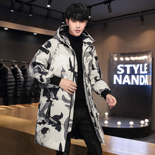 Mens Jackets Overcoats White-Duck-Down Winter New Male Autumn Thicken Long Camouflage