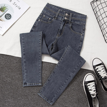 2019 korean high waist stretch skinny jeans woman high quality plus size mom jeans for women gray Ladies jeans denim jeans femme plus size zip up stretch high rise jeans