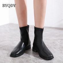 Byqdy/женские ботильоны с квадратным носком туфли носки на блочном