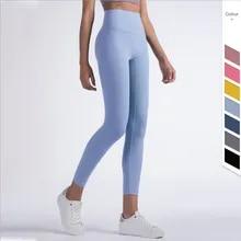 Vnazvnasi 2020 Hot Sale Fitness Female Full Length Leggings 19 Colors Running Pants Comfortable And Formfitting Yoga Pants