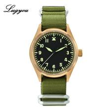 Lugyou Mechanical Pilot Watch Bronze Vintage Military Army G
