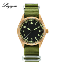 Lugyou 기계식 파일럿 시계 청동 빈티지 군대 녹색 슈퍼 발광 NH35 가죽 또는 나일론 슈퍼 발광 39mm