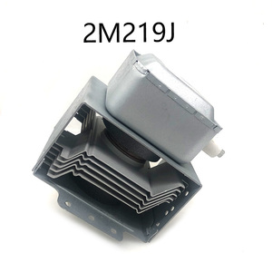 Image 2 - Original Microwave Oven Magnetron For WITOL 2M219J for Midea Galanz Microwave Parts