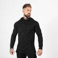 Streetwear wild fashion hoodie mens casual sweatshirt hip hop jogger pullover brand