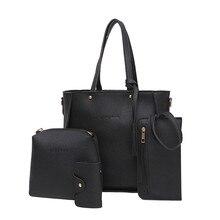 Женский комплект сумочки, сумки на плечо, четыре предмета, сумка-тоут, популярный кошелек с ремешком через плечо, многоцелевой комбинированный пакет S23