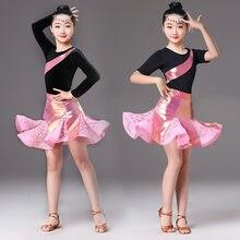 Платье для латиноамериканских танцев девочек; Платья бальных