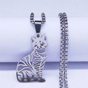 2021 Cut цепочка для кота ожерелья для женщин/мужские серебряные Цвет из нержавеющей стали кулон ожерелье ювелирные изделия воротник, одежда для девочек с принтом N4431S03|Ожерелья с подвеской|   | АлиЭкспресс