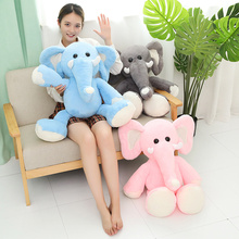75cm High Quality Soft Kawaii Elephant Plush Toy Cartoon Animal Stuffed Doll Accompany Pillow Children Birthday Present