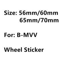 4 шт./компл. 56 мм 60, 65 мм, 70 мм центра колеса Колпаки Ступицы Стикеры автомобиля Средства для укладки волос диски пылезащитное покрытие бейдж Л...