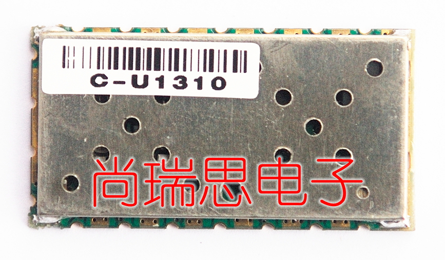 SR_FRS_1WU (1W/400M-480M) Wireless Interphone Module Wireless Data Transmission Module
