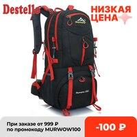 Zaino da trekking zaini 50L zaino impermeabile uomo zaino da campeggio all'aperto borse da palestra borsa da viaggio borse sportive da donna di grandi dimensioni