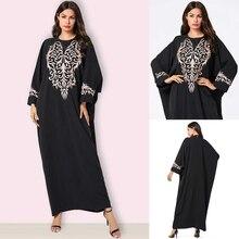 dubai abaya turkish muslim dress for women malaysia hijab evening dresses pakistan islamic ladies clothes caftan moroccan kaftan