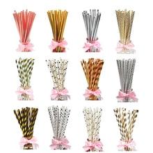 25 шт Золотые/серебряные экологические шевронные бумажные трубочки в полоску для свадьбы, вечеринки для детей на день рождения