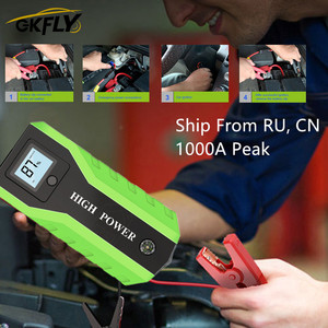 Image 2 - GKFLY Multi Function 20000mAh 12V Starting Device 1000A Car Jump Starter Power Bank Car Charger For Car Battery Booster Buster