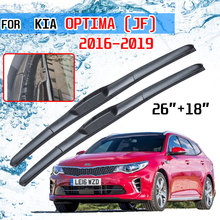 For for KIA Optima 2016 2017 2018 2019 K5 JF Accessories Car Front Windshield Windscreen Wiper Blades Brushes Cutter U J Hook