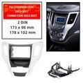 11-736 Автомобильная Радио панель для CHANGAN CS35 2013 +/для CHANA CS35 2013 + стерео панель Dash CD отделка установочный комплект