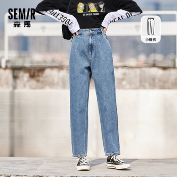 SEMIR Jeans Women 2021 Spring New Loose Tapered Pants Thin Retro Hong Kong Style High Waist Pants Trendy Ins 1