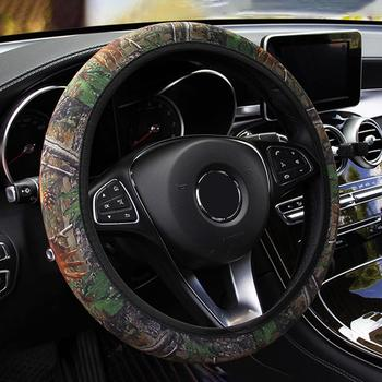 Car Steering Wheel Cover Gearshift Handbrake Cover Protector Decoration Camouflage Anti-Slip Soft Color Women Man image