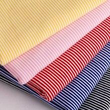 Широкий 1 мм полоса хлопок вязание эластичное фабричное кружево для одежды из ткани 165 см в ширину