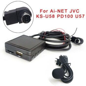 Adaptador de Cable auxiliar con Bluetooth, micrófono de Audio USB para Alpine...