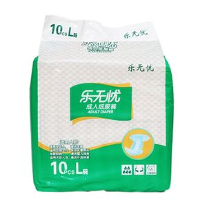 10Pcs 26-32Inch L Size Disposable Adult Diapers Side Leak Protection Adjustable Elderly Underwear Incontinence Nappies