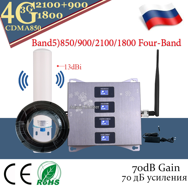 2020 New!! CDMA850 900 1800 2100 Four-Band Cellular Amplifier GSM 4G Repeater 2g 3g 4g Mobile Signal Booster CDMA GSM DCS WCDMA