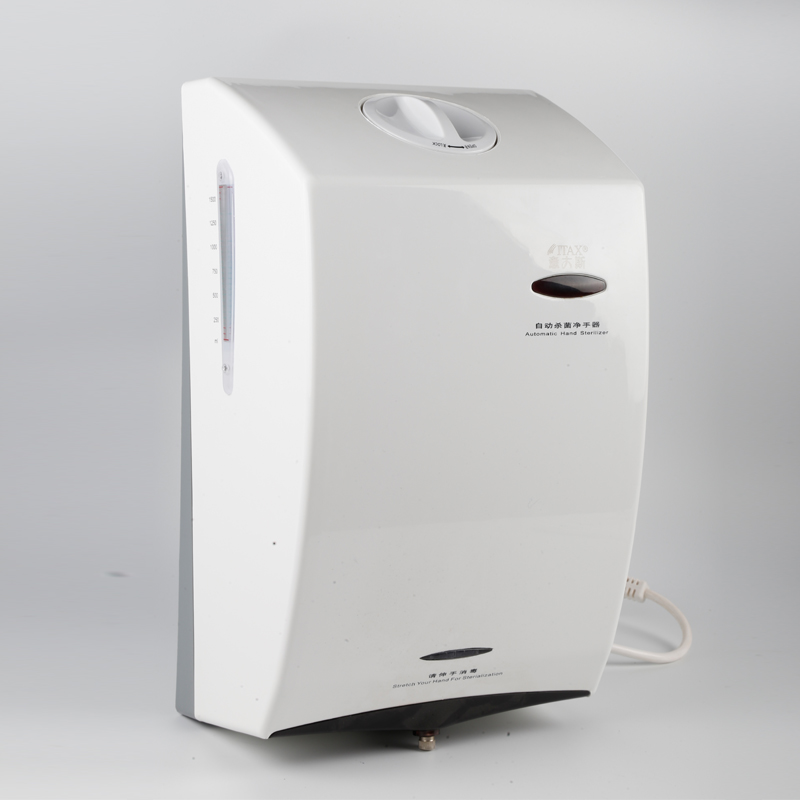 X-5541S 1500ML Hospital Wall Mounted White Spray Hygienic Auto Disinfection Dispenser Antiseptic hand sanitizer 1
