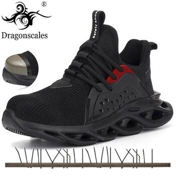 Мужские уличные дышащие сетчатые ботинки со стальным носком, защита от ударов, светильник непробиваемая Удобная рабочая обувь, защитная об...