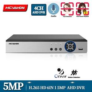 H.265 5MP 4CH AHD DVR NVR XVR CVI TVI XVI 6In1 Гибридный CCTV Аудио безопасности видео рекордер для 1080P 5MP AHD камеры XMEYE APP View