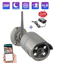 Techage واي فاي كاميرا لاسلكية IP كاميرا تلفزيونات الدوائر المغلقة 1080P للرؤية الليلية فيديو الصوت TF بطاقة سجل المراقبة الأمنية CCTV iCsee