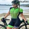 Pro roupas de bicicleta das mulheres ciclismo terno sexy macacão roupas de estrada ciclismo triathlon verão correndo tights9d gel 20 10