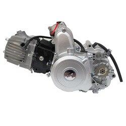 125CC Kinder ATV Motorrad Motor voll automatische welle für SUNL TAOTAO FRIEDEN KANGDI EGL ..... CHINA ATV QUAD BIKE