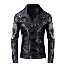 KIOVNO Men Fashion Punk Leather Jackets And Coats Skull Pattern Motorcycle Pu Fa