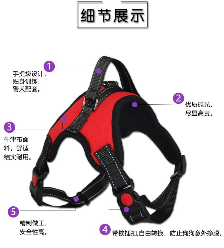 Dog Back Type Hand Holding Rope Chest Chinlon Neck Ring Suspender Strap Small Not Can Dogs Shiba Inu For Dog