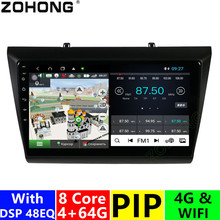 Android-10 Car-Radio Myway Lifan Dvd-Player Car Multimedia Navigation-Stereo for 8-Core