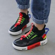 Осенняя детская спортивная обувь для мальчиков; Кроссовки; Детская