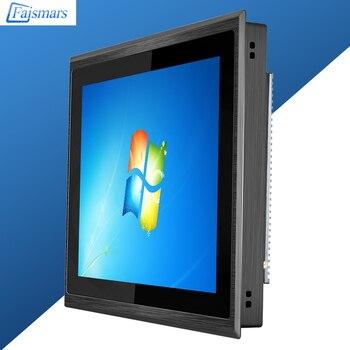 10.4 inch Fanless Aluminum Case Touch Screen All In One PC With 4G RAM 64G SSD Facade Waterproof Dustproof Desktop Built-in WIFI