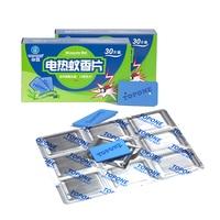 電気蚊マット,防虫剤,防蚊,抗寄生虫,60個