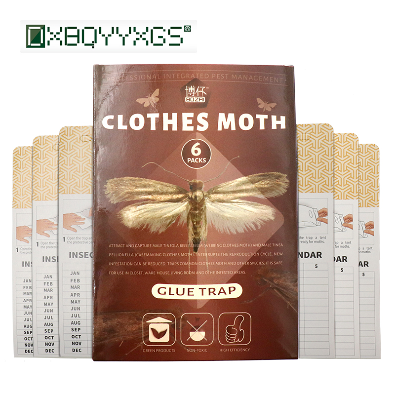 6pcs New Moth Glue Trap Moth Female Pheromone Technology Home Green Safety Moths Killer Pest Control Physics Safety&Non-toxic