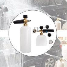 Машина для чистки автомобиля/генератор пены мойки высокого давления